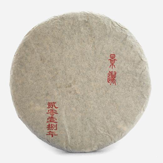 Jing-Mai-Arbor