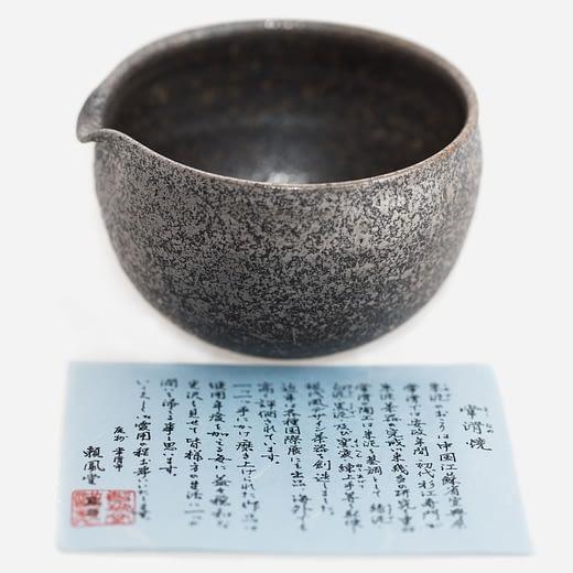 Yuzumashi
