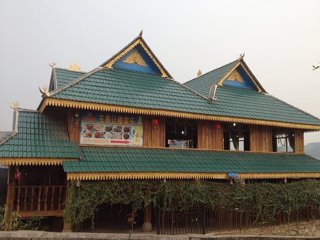 Dai Restaurant