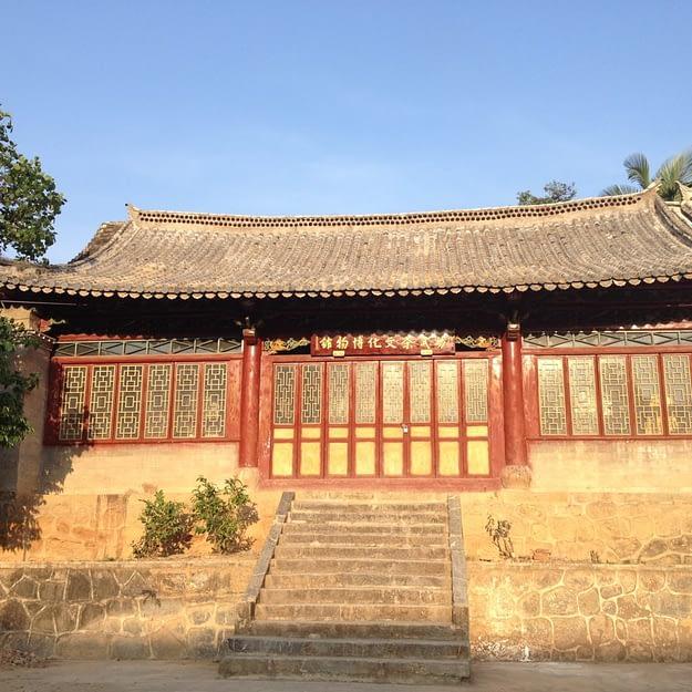 Yiwu House