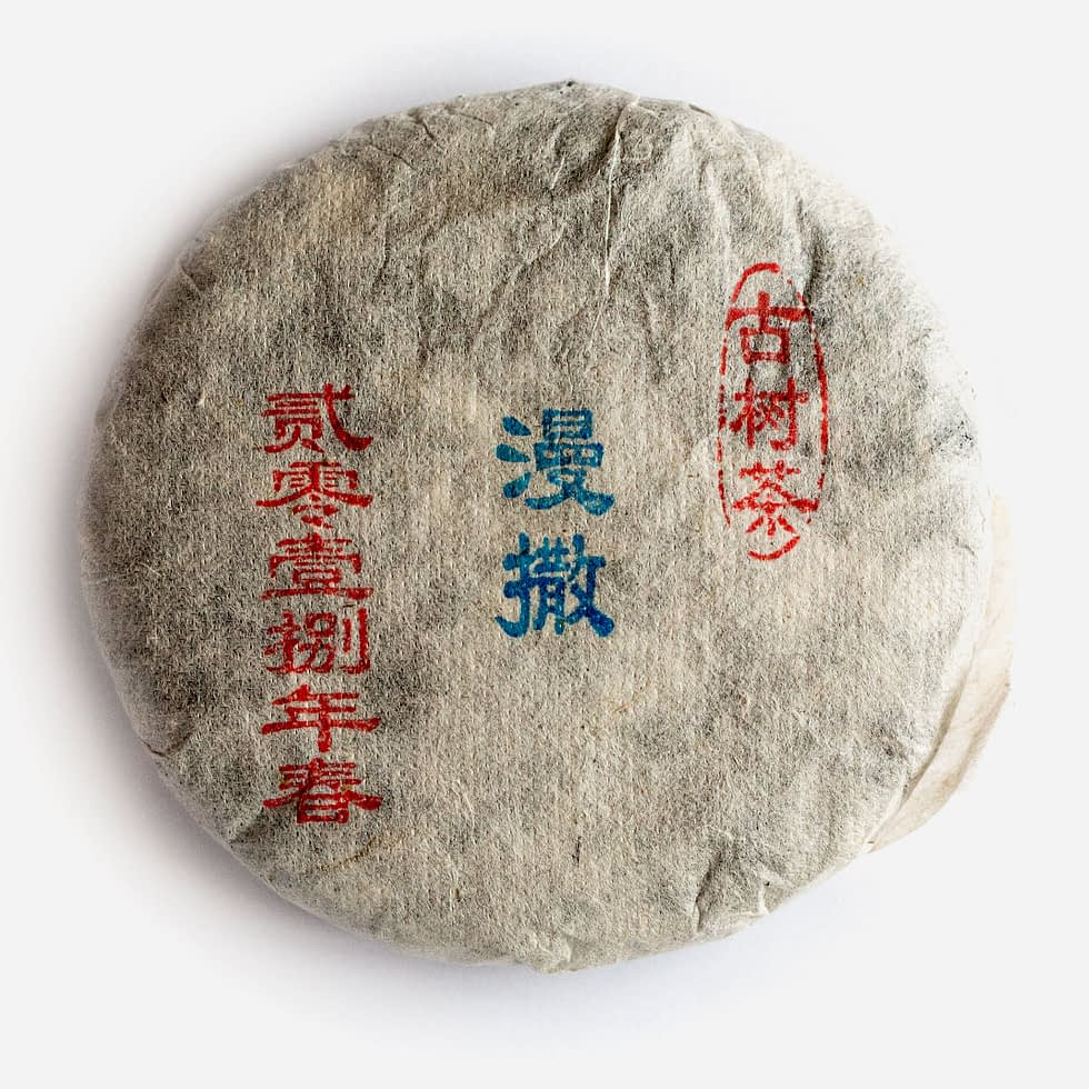 Mansa Gushu tea