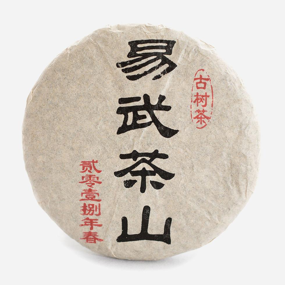 Yiwu Gushu