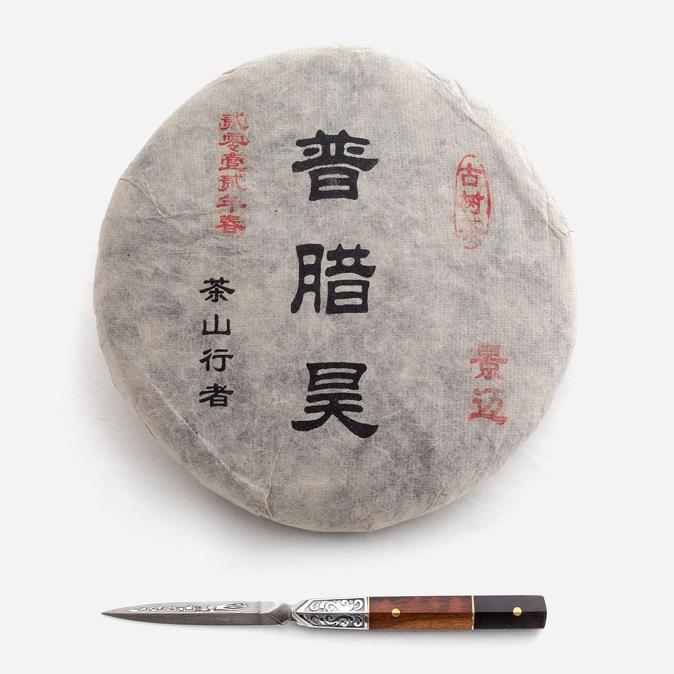Jing Mai Gushu